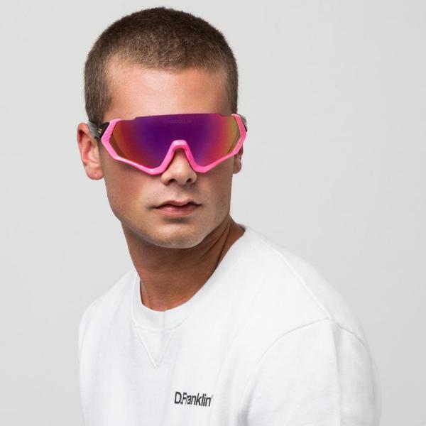 Uno de los modelos de gafas de la marca