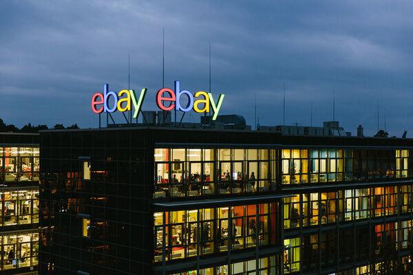 Las oficinas de eBay