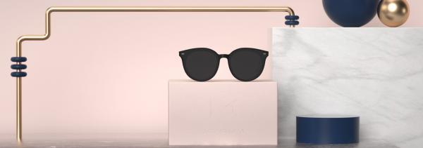 Las gafas de la marca