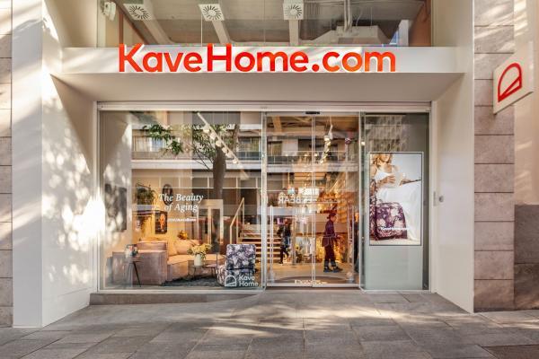 La tienda de Kavehome en Madrid